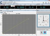 微机屏显液压万能试验机试验软件