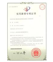 伺服泵装置专利