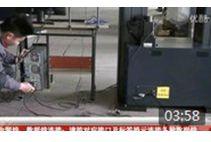 电子万能试验机安装调试视频