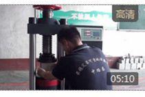数显式压力试验机操作步骤