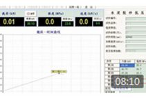 济南中路昌压力试验机软件操作步骤