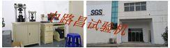 【湖北快讯】SGS公司购买我公司压力试验机、<font color='red'>电子万能试验机</font>