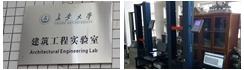 5吨<font color='red'>电子万能试验机</font>落户于长安大学建筑工程实验室