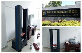 株洲中南新材料有限公司在中路昌购买了微机控制<font color='red'>电子万能试验机</font>WDW-20