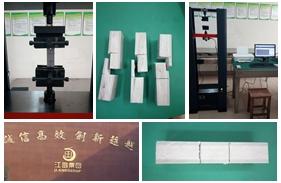 江岛集团购买了中路昌微机控制<font color='red'>电子万能试验机</font>WDW-20M