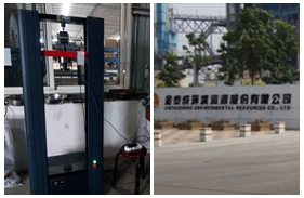 电子万能拉力试验机,金泰成环境资源股份有限公司购买中路昌微机控制<font color='red'>电子万能试验机</font>WDW-10M