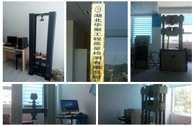 湖北华聚工程质量检测有限公司购买中路昌微机控制<font color='red'>电子万能试验机</font>WDW-100M、液晶数显式万能试验机WE-600B、微机控制<font color='red'>电子万能试验机</font>WDW-10M
