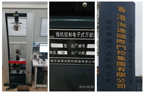 <font color='red'>电子万能试验机</font>-海达门控购买中路昌微机控制<font color='red'>电子万能试验机</font>WDW-50M