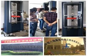 中铁八局集团购买中路昌1级微机控制<font color='red'>电子万能试验机</font>WDW-50H