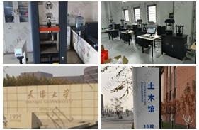 天津大学土木工程部购买中路昌YAW-300C全自动水泥压力试验机、WDW-20M微机控制<font color='red'>电子万能试验机</font>及硬度计