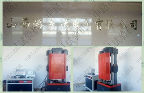 中路昌微机<font color='red'>屏显液压万能试验机</font>——山西路泰达电气