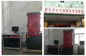 【广西】百色职业学院购买中路昌<font color='red'>屏显液压万能试验机</font>