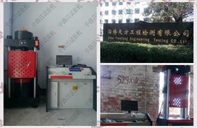【山东】淄博天方工程购买中路昌电液伺服压力试验机与电液伺服万能试验机