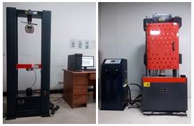 【安徽】安徽一公司购买中路昌微机控制电子万能试验机和<font color='red'>数显式液压万能试验机</font>