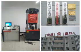 【甘肃】甘肃一客户购买WAW-1000D伺服万能试验机调试完成