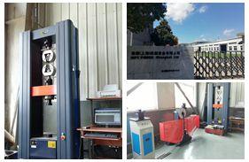 【上海】上海一公司购买中路昌微机控制<font color='red'>电子万能试验机</font>、半自动冲击试验机、液压拉床等设备