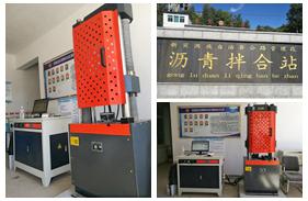 【辽宁】新宾满族自治县一沥青拌合站购买中路昌微机屏显式万能试验机一台