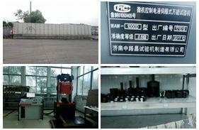 【江苏】江苏一铁塔公司购买电液伺服式万能试验机WAW-1000D 0.5级设备调试完成