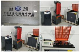 【河南】河南一工程质量检测公司购买数显式万能试验机 钢筋弯曲试验机安装调试完成