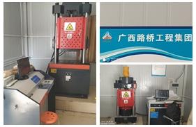 【广西】广西一集团工程购买微机控制电液伺服式万能试验机,全自动压力试验机安装完成