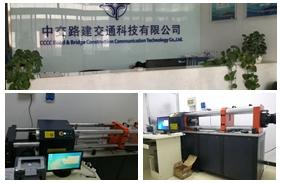 【北京】北京一中交路建交通公司购买钢绞线<font color='red'>松弛试验机</font>SXW-500顺利验收成功