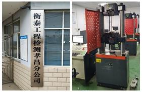 【湖北】孝昌一工程检测公司购买中路昌微机控制<font color='red'>电液伺服万能试验机</font>