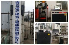 【山东】青岛一工程质量检测公司购买<font color='red'>全自动压力试验机</font>YAW-2000,YAW-300B安装调试完成