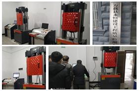 【江西】江西宜春一质量检测公司购买微机控制电液伺服式万能试验机安装调试完成