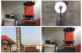 【河北】河北一机械公司购买微机控制电液伺服式万能试验机WAW-1000D 半自动冲击试验机JB-300B等设备安装调试完成