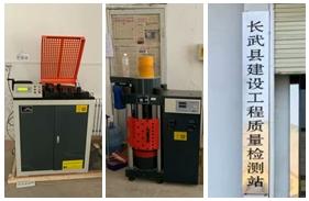 【陕西】陕西一工程质量检测站购买压力试验机,<font color='red'>钢筋弯曲试验机</font>安装调试完成