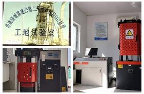 【山东】济南一公路工程有限公司购买中路昌<font color='red'>电液伺服万能试验机</font>、混凝土压力试验机