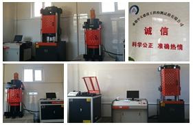 【河北】承德检测公司购买30吨、100吨0.5级<font color='red'>伺服万能试验机</font>、钢筋弯曲试验机、全自动压力试验机等设备安装调试完成