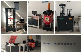 【渤海】渤海一工程检测公司购买<font color='red'>全自动压力试验机</font>,微机控制电液伺服式万能试验机,微机控制电子万能试验机 ,钢筋弯曲试验机等一批设备安装调试完成。