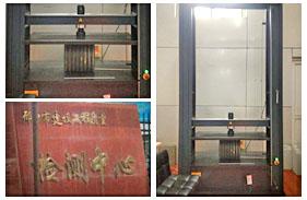 【河北】邢台市一建设工程质量检测中心购买微机控制环刚度试验机安装调试完成