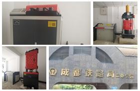 【成都】成都铁路局购买一批设备,安装调试完成。