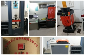 【河南】河南杞县购买一批设备伺服万能机、<font color='red'>全自动压力试验机</font>、钢筋弯曲试验机、电子式万能试验机等设备安装调试完成