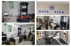 【福建】福州理工学院购买伺服万能试验机安装调试完成