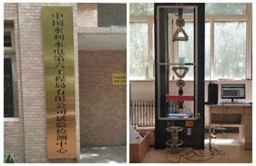 【辽宁】中国水利水电第六工程局有限公司试验检测中心购买中路昌微机控制电子万能试验机