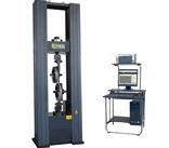 立陶宛的客户购买微机控制电子万能试验机WDW-600H顺利交货