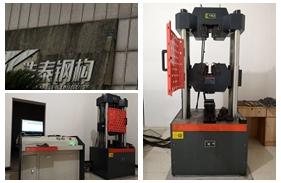 【浙江】浙江一钢铁公司购买100吨电液伺服万能试验机安装调试完成