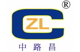 2019年11月14号辽宁省工程质量检测分会在武汉市召开举行