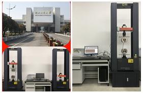 【湖北】湖北一大学购买2台电子万能试验机,安装调试完成