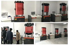 【吉林】珲春一建筑工程质量检测中心购买中路昌电液伺服万能试验机