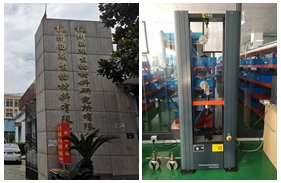 【浙江】杭州一生物材料研究所购买中路昌微机控制电子万能试验机