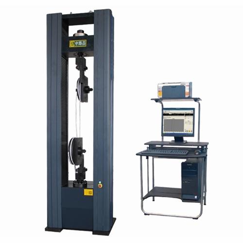 微机控制电子万能试验机WDW-600H(0.5级或1级)
