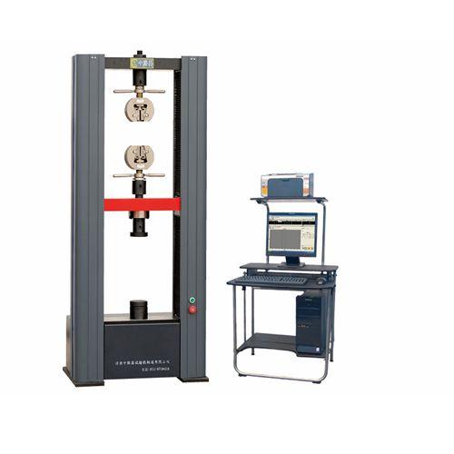 微机控制电子万能试验机WDW-50H(0.5级或1级)